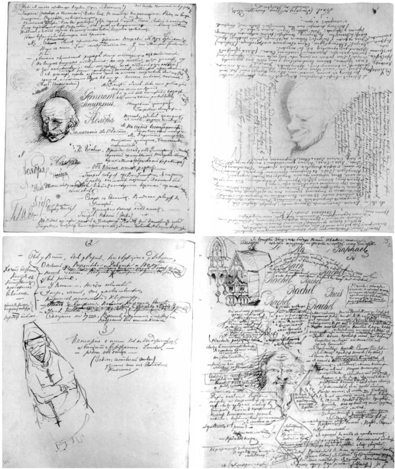 Seiten aus Dostojewskis Manuskripten